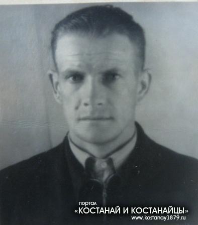 Нархов Александр Васильевич