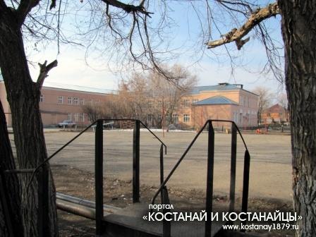 Средняя школа №14
