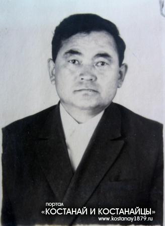Мухамедгалиев Молдаш