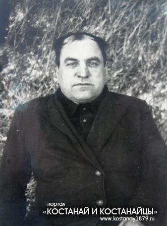 Ступак Григорий Иванович
