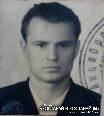 Зименок Афанасий Михайлович