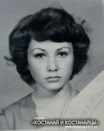 Эберс Татьяна Александровна