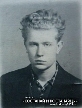 Желыбин Александр Сергеевич