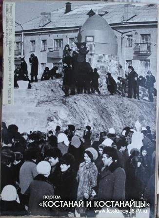 1973 год. Праздник русской зимы