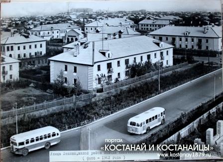 1962 год