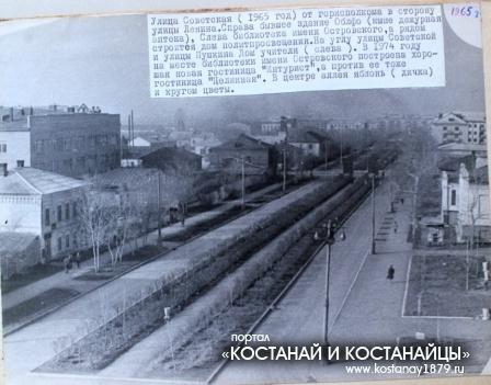 1965 год. Улица Советская