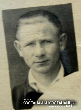 Тартынов Виктор Константинович