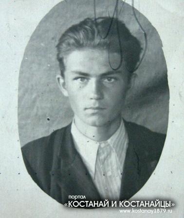 Тырнов Владимир Павлович
