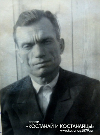 Лысенко Григорий Филиппович