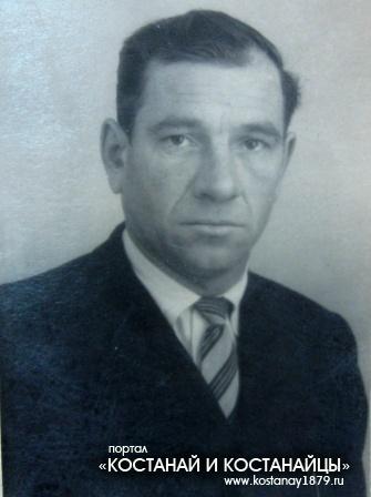 Демченко Григорий Самсонович