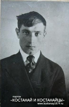 Могиленко Николай Евдокимович