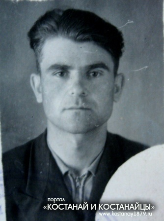 Дущенко Иван Ефимович
