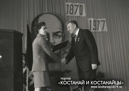 Вручение Красного Знамени ГПТУ-198