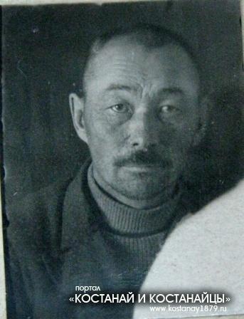 Куппаев Кенжегали