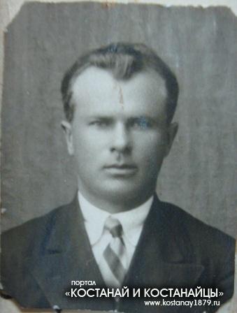 Решмидт Поликарп Васильевич
