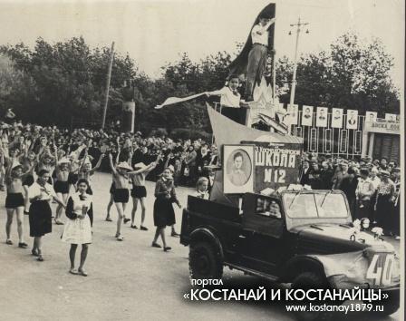 Ученики средней школы № 12 на первомайской демонстрации. 1968 год