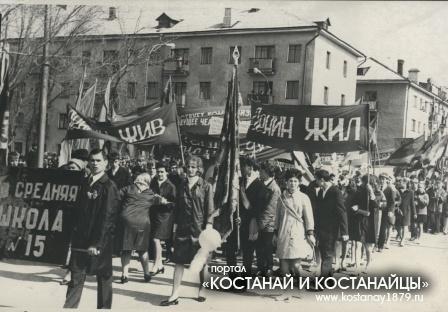 Ученики средней школы № 15 на первомайской демонстрации. 1968 год