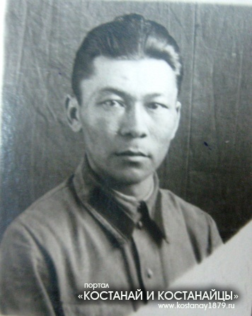 Берназаров Исабай Берназарович