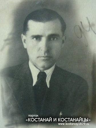 Зубарев Александр Васильевич