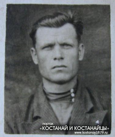 Нагнитный Василий Яковлевич