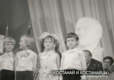 100-летия города Кустаная. 3 августа 1979 года