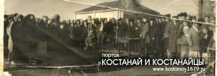Село Никитинка. 1949 год
