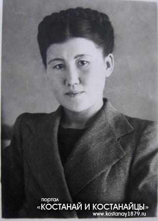 Алматова Бупеш