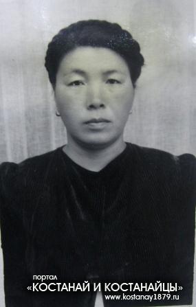 Асанбаева Назира Назтаевна