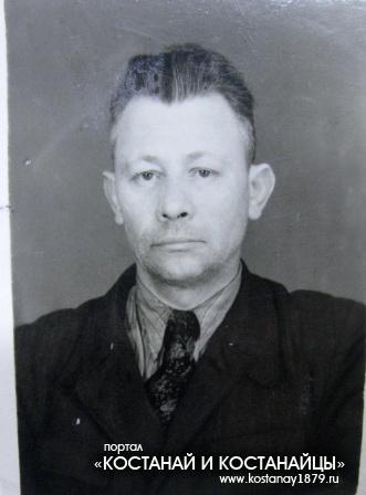 Чернявский Василий Степанович