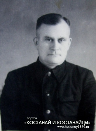 Жуплев Иван Дмитриевич
