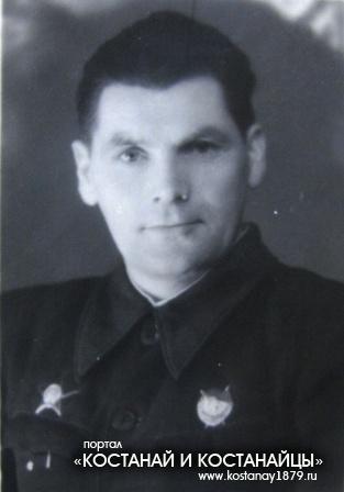 Яковлев Аркадий Степанович