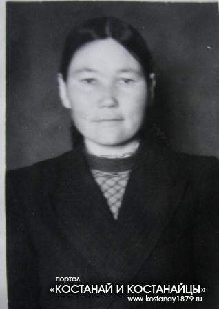 Карина Такан