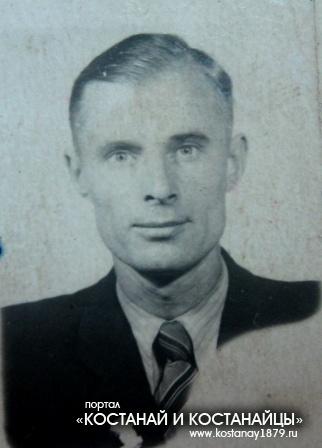 Шугаев Николай Федотович