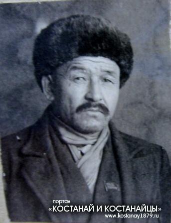Жумабеков Дузен
