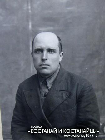 Ложкин Михаил Иванович
