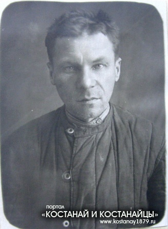 Трунов Дмитрий Федорович