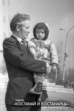 Дедушка и внук (или внучка)
