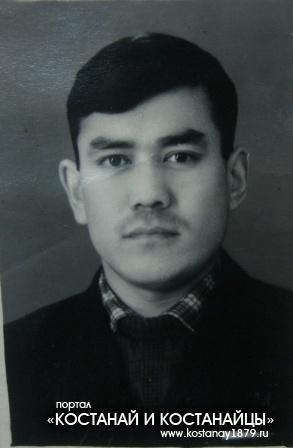 Купитурганов Хайдар Абдрахманович