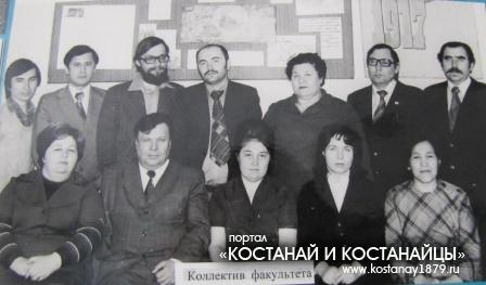 Коллектив исторического факультета