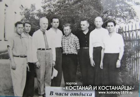 Преподаватели педагогического института