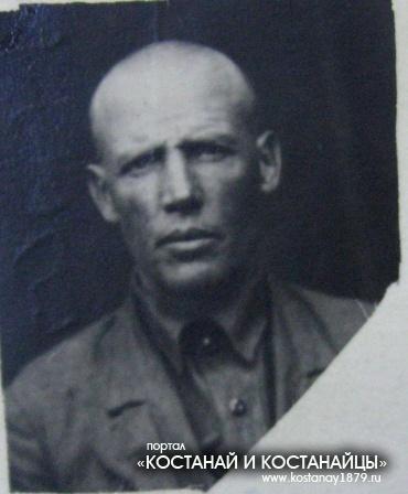 Горбачев Иван Алексеевич