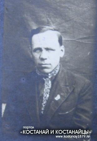 Калачев Степан Данилович
