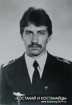 Герб Евгений Оттович