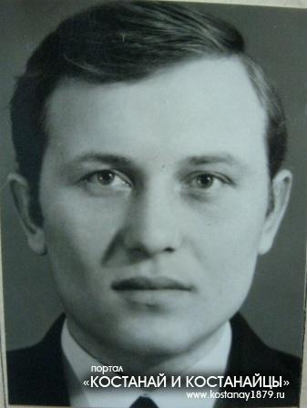 Архипов Александр Иванович