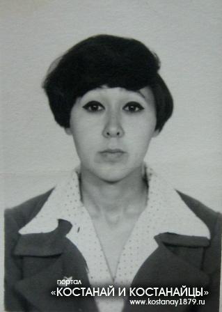 Абдулжалилова (Атжанова) Римма Васильевна
