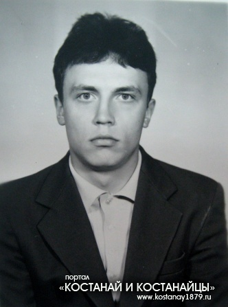 Золотарев Александр Борисович