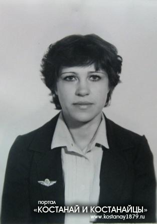 Москалева Татьяна Иосифовна