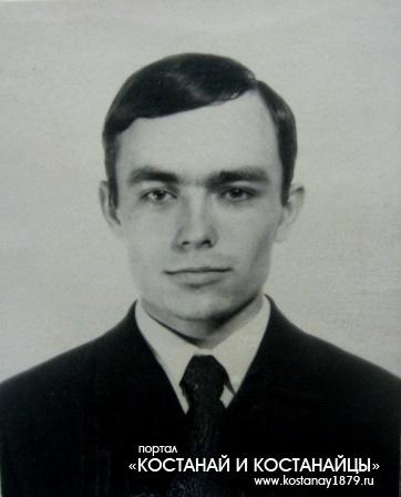 Лебедев Владимир Владимирович