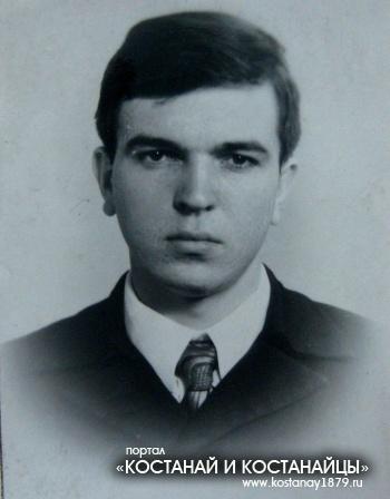 Николенко Николай Алексеевич