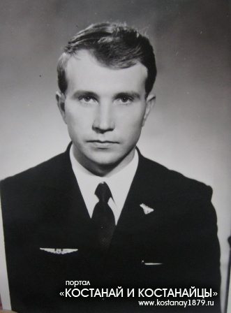 Медянкин Владимир Александрович